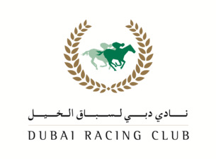 Dubai Racing Club